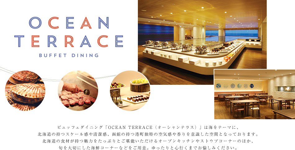 OCEAN TERRACE BUFFET DINING